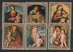 Живопись, Мадонна, Бурунди 1973 год, 6 гашеных  марок .