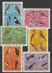Птицы, Бурунди 1970-71 г .,12 гашеных  квартблоков
