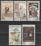 Живопись, ЧССР 1972 год, 5 гашёных марок