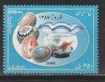 Иран 2008, Новый Год, (Навруз), 1 марка (142.3092)