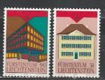 Лихтенштейн 1990, Европа, Почтовые Здания, 2 марки)