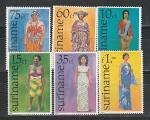 Суринам 1977 г, Женские Национальные Костюмы, 6 марок.
