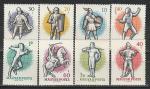 Венгрия 1959 г, Соревнования по Фехтованию, 8 марок. ((