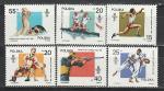 Польша 1988 год, Олимпиада в Сеуле, 6 марок