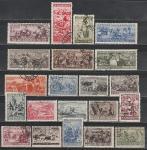 СССР 1933 год, Народности СССР, 21 гашёных марок.