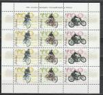 Мотоциклы, Польша 2003 год, лист