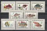 Рыбы, Вьетнам 1976, 8 гаш. марок