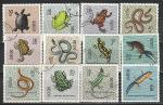Рептилии, Польша 1963 год, 12 гашёных марок