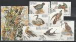 Птицы, Мадагаскар 1991 год, 7 марок + блок Гашёные