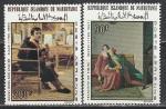 Мавритания 1967 год, Живопись, 2 марки.