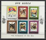 Мореплаватели, КНДР 1980 год, гашёный блок