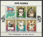Землепроходцы, КНДР 1980 год, гашеный  блок  .