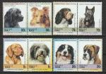 Тувалу (Никуласлае) 1985 год, Собаки, 4 пары марок