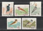 Птицы, КНДР 1966, 5 гаш. марок