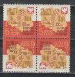 СССР 1964 год, 20 лет Польской Народной Республике, пара тет - бешей. 4 марки.(1-й вариант