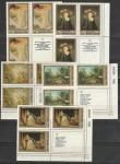 СССР 1984 год, Эрмитаж, Французская Живопись, 5 квартблоков с правыми нижними купонами
