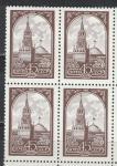СССР 1982 год, Стандарт, Кремль, Офсет, Мел. Бумага, квартблок