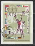 СССР 1965 год, Баскетбол, гашеный блок