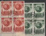 СССР 1946 год, 29 годовщина ВОСР, 2 гашёных квартблока