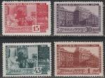 СССР 1941 год, Музей Ленина, 4 марки. Наклейки