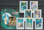 Монголия 1981 г, Исследования Космоса, 7 марок + блок.