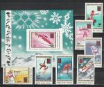 Олимпиада в Сараево, Монголия 1984 год, 7 марок блок. ((