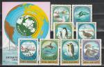 Монголия 1980 год, Фауна Антарктиды, 8 марок + блок.