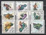 Мотоциклы, Монголия 1981 год, 9 марок