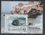 Мавритания 1986, Нерпа, гаш. блок