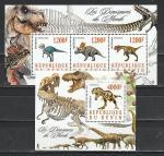 Бенин 2015 год, Динозавры, 1 малый лист и 1 блок