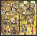Джибути 2007 год, Шахматы, Чемпионы, 4 блока
