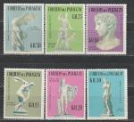 Парагвай 1967 год, Статуи, 6 марок