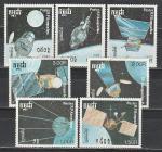 Кампучия 1988 год, Космос, 7 марок. (ю)