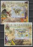 Малави 2006 год. Динозавры. 2 блока.
