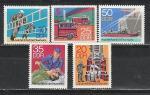 Службы Спасения, ГДР 1977 год, 5 марок