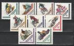 Мотоциклы, Венгрия 1962 год, 9 марок