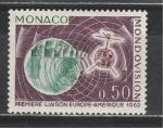 Монако 1962 год, Спутник Связи, 1 марка.