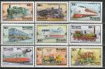 Железнодорожный Транспорт, Монголия 1979 год, 9 марок