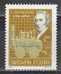 200 лет Стефонсону, Паровоз, Венгрия 1981 год, 1 марка