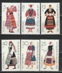 Национальные Костюмы, Болгария 1983, 6 марок