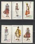 Национальные Костюмы, Румыния 1968 год, 6 марок