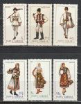 Национальные Костюмы, Румыния 1969 год, 6 марок