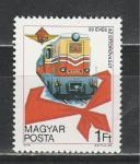 Локомотив, Галстук, Венгрия 1978 год, 1 марка