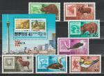 Филвыставка, Фауна, Монголия 1978 год, 7 марок + блок