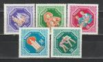 Пионеры, Монголия 1965 год, 5 марок. гашёные