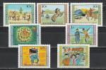 Монголия 1976 год. Международный день ребенка. Лошади. 7 марок