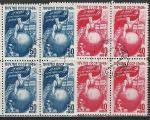СССР 1949, Борьба Народов За Мир, 2 гаш. квартблока