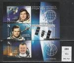 Белорусские Космонавты, Беларусь 2014, блок
