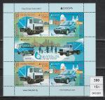 Европа, Почтовые Автомобили, Беларусь 2013 г, блок