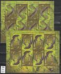 Тритоны, Беларусь-Россия 2012 год, 2 малых листа. Совместный выпуск.